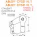 Односторонний механический цилиндр Abloy CY331